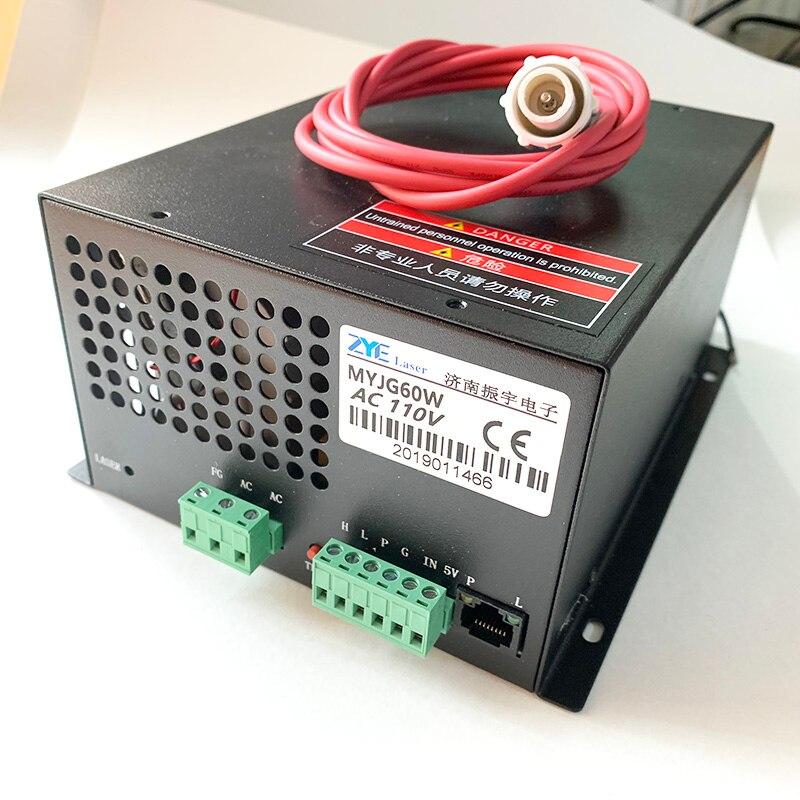 Nouvelle MYJG-60W 220 V/110 V 60 W CO2 Laser alimentation PSU équipement 4 bricolage graveur gravure découpe Laser Cutter Machine