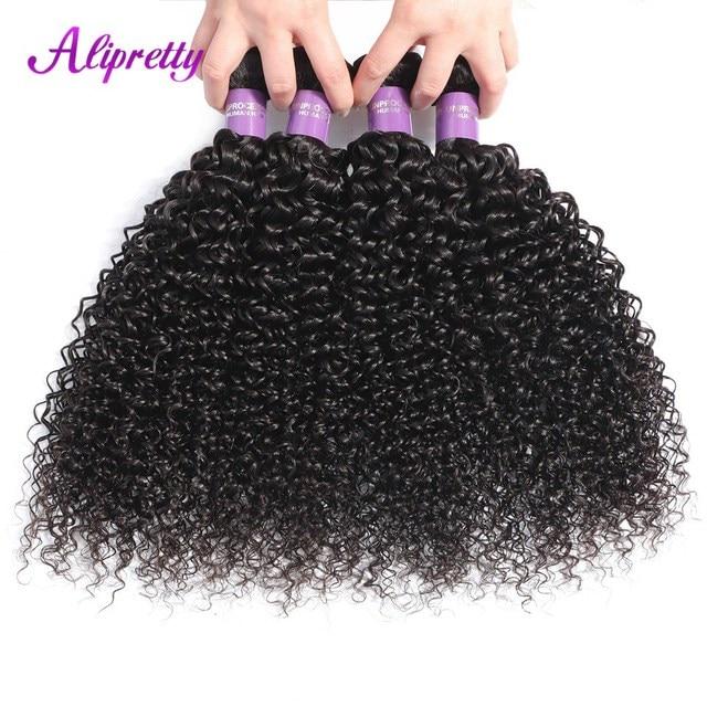 Alipretty Pelo Rizado Bundels ofertas malayo de la armadura del pelo 4 piezas no remy extensiones de cabello 8 a 28 pulgadas 100% paquetes de cabello humano