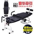 Aliviar el dolor de espalda lumbar tractor cuello lumbar tracción cama cuerpo sobresaliendo camilla/Columna Vendaje Pierna Corrector