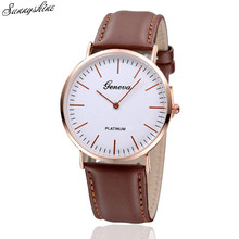 Excessive High quality Watches Luxurious Mens Womens Impartial Geneva Gold shell Easy Leather-based Clock wholesale v