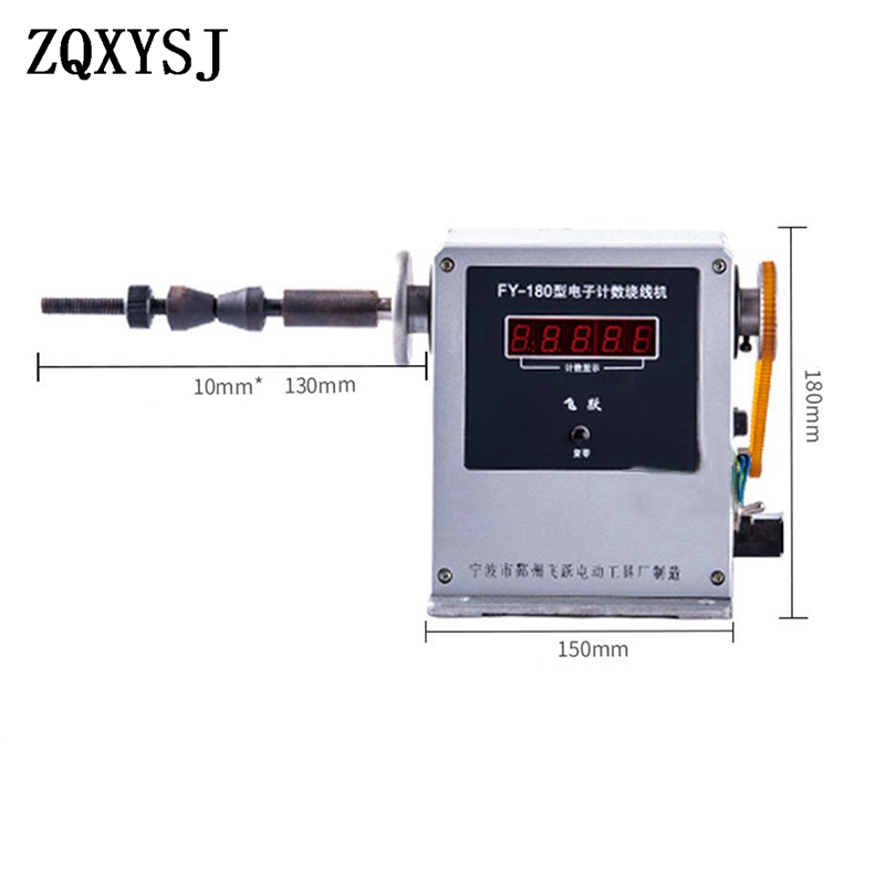 FY180 Electric winding machine Electronic Computer Programming Digital display small hand cable machine motor electric Tools