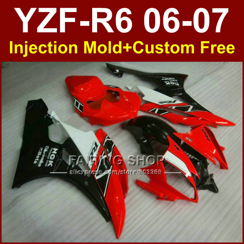 BETA Brand fairing <font><b>kits</b></font> for <font><b>YAMAHA</b></font> YZFR6 2006 2007 fairings set YZF1000 YZF <font><b>R6</b></font> 06 07 red black white <font><b>body</b></font> parts image