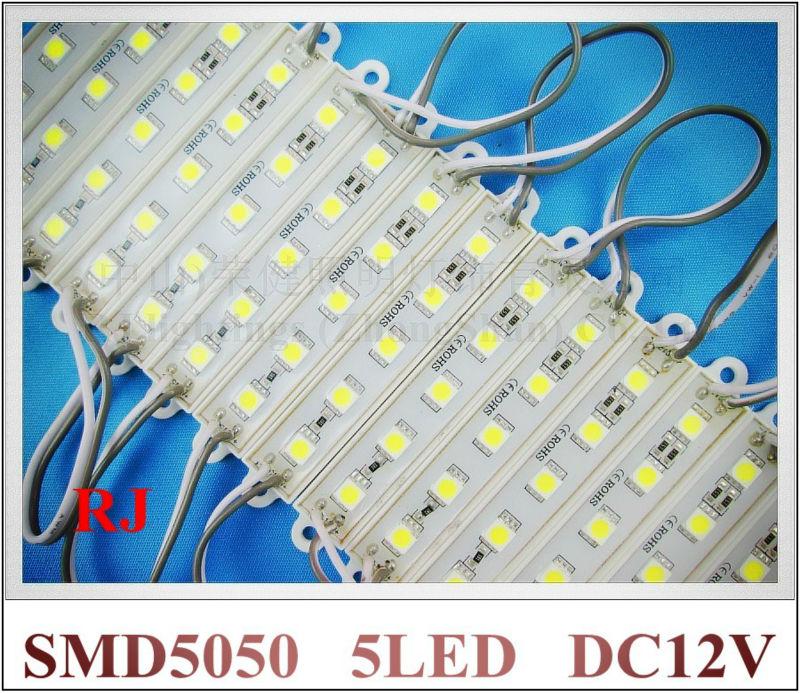Водонепроницаемый светодиодный модуль Рекламы Световой модуль для знака письмо SMD5050 5LED 0.24 Вт/LED 1.2 Вт DC12V IP65 70lm Бесплатная доставка