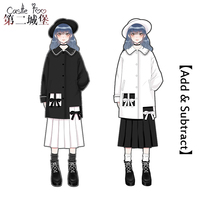 Lolita Coat Original design Add & Subtract Harajuku Autumn And Winter Black White Woolen Coat New Product