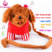 UCanaan Electronic Toys Sound Control Walking Dog Toy Plush Robot Dog Interactive Electronic Pets Toys Best