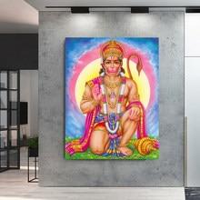Hanuman obrazy na ścianę druk na płótnie artystyczne zdjęcia na ścianę Rama. Lord Hanuman ścienne wydruki artystyczne indyjski bóg plakaty artystyczne Home Decor