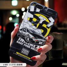 Initial D ,Moon Astronaut ,Smoking warning embossed Relief case For Xiaomi mi A2 6x mi6x 6 mi6 m6x m6 cover AE86