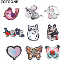 ZOTOONE Heart Badges Letter Animal Patches for Clothing Stripes Clothes Iron on Embroidery Patch Sequin Applique E