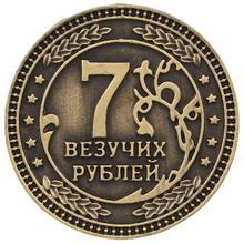Horseshoes Metal ancient coins commemorative coins. antique coins vintage wedding decoration lucky money replica amulet coin set