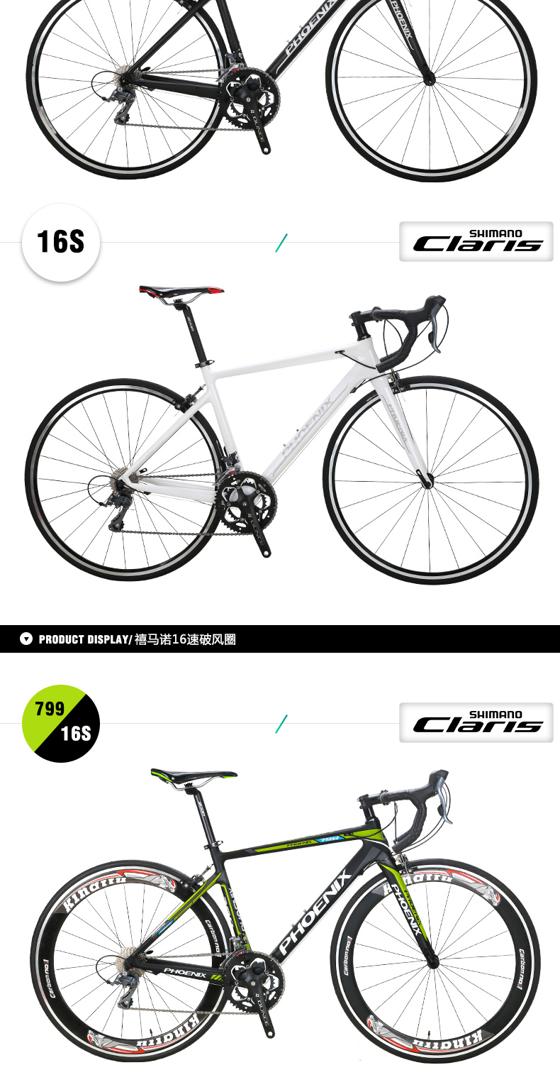 HTB1SE1tkH1YBuNjSszeq6yblFXaH - New Model Highway Bike Carbon Fiber Body 16/18 Pace SHIMAN0 2400/3500 Gentle Biking Racing Bicycle Outside Sports activities Bicicleta