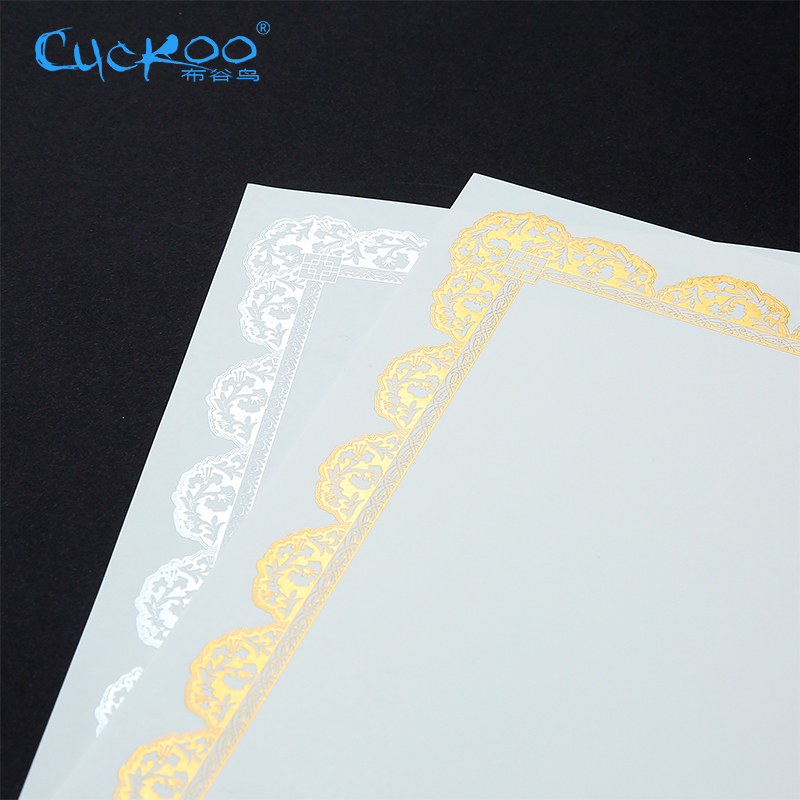CUCKOO certificate A4 stamping silver border anti-counterfeiting watermark core paper letter authorization training graduate 2
