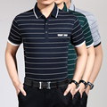 2016 New summer men's casual striped short sleeve cotton polo shirts with turndown collar