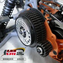 Комплекты скоростной системы Baja 2 для 1/5 Hpi baja 5B деталей RC автомобилей