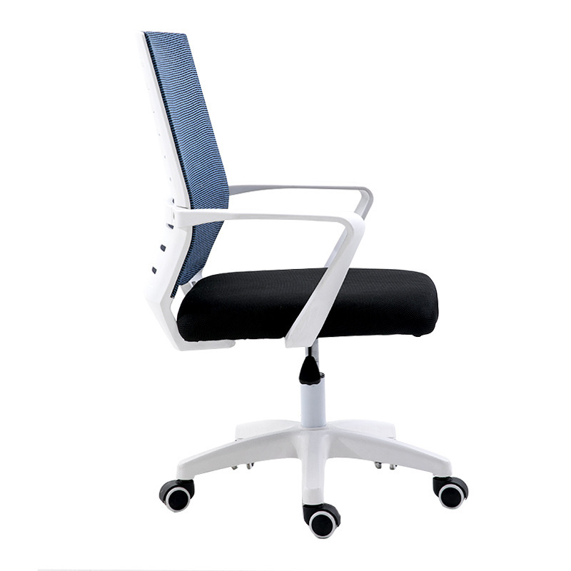 Computer Chair Home Office Furniture Chair Lift And Rotate Chair Conference Staff Modern Simple Seat Lazy Back Chair