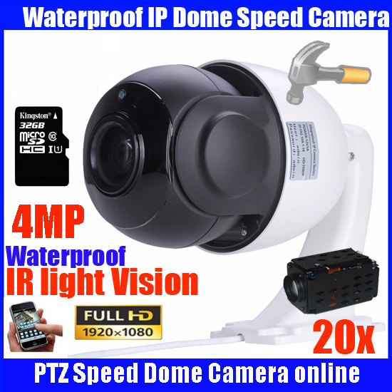 4 MP 4 inch Mini Size Network Onvif PTZ IP speed dome 20X zoom ptz ip camera with 32GB TF card