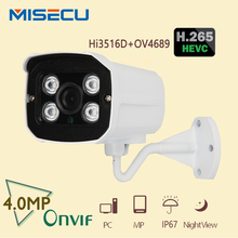 New H.265 Hi3516D OV4689 IP Camera 4.0MP MISECU IP array LED Camera wide dynamic ONVIF 2592*1520 Camera IR Cut P2P Night Vision