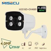 New H.265 Hi3516D OV4689 IP Camera 4.0MP MISECU IP array LED Camera wide dynamic ONVIF 2592*1520 Camera IR Cut P2P Night Vision