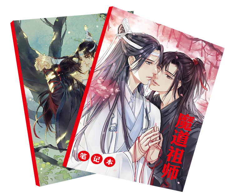 Anime Mo Dao Zu Shi Comic Set Painting Album Drawing Book Poster Gift Postcard Sticker Luxury Gift Box Anime Around