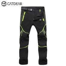 CATDEAR Outdoor Men Women Quick-drying Pants Sports Man Hunting Pants MountainClimbing Pant Quick Dry Waterproof Windproof Pants