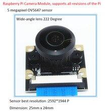 Module caméra Raspberry Pi objectif grand angle à mise au point réglable 222 degrés avec LED infrarouge compatible avec la Vision nocturne OV5647 pour RPi