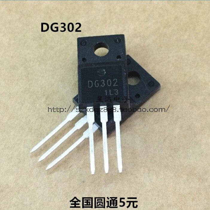 New original spot DG302 LCD plasma power MOS tube