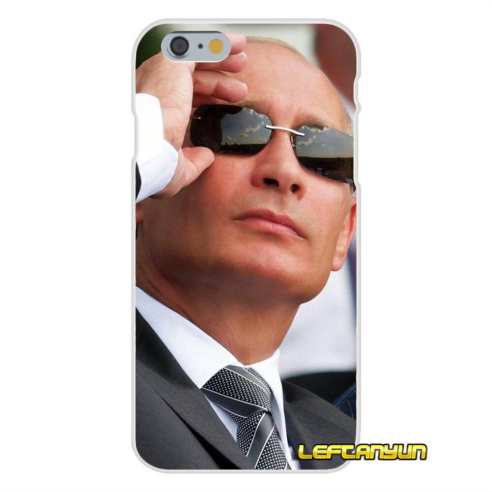 For Motorola Moto G LG Spirit G2 G3 Mini G4 G5 K4 K7 K8 K10 V10 V20 Me Putin Vladimir Russian President Silicone Soft Phone Case