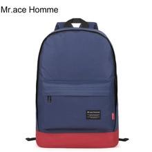 Fashion Brand Unisex Double Shoulder Bags Elegant Patchwork Student Bookbag School Bag Laptop Rucksack