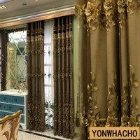 Пользовательские шторы коричневые рельефные бусины вышитые марли Европейский спальня балкон ткань blackout занавес Тюль Шторы N574