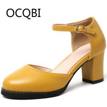 Womens Round Toe Square Heel Buckle Strap PU Casual Mary Janes Pumps Shoes Yellow Black Footwear