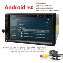 Hizpo Quad Core 7 2 Din Android 7.1 Car NO-DVD Radio Multimedia Player 1024*600 Universal GPS Navigation autoradio Stereo Audio 6 2joying single 1 din core quad universal car audio stereo radio android 6 0 multimedia player gps navigation head unit