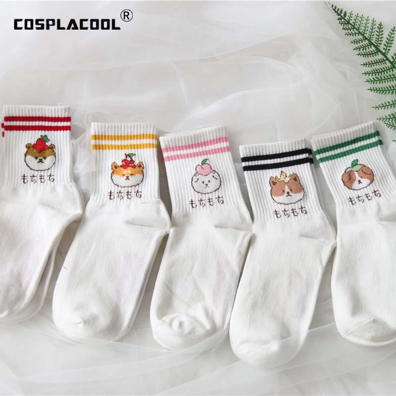 Warm Cute Animal Fruit Harajuku Funny   Socks   Japanese Jacquard Ankle   Socks   Women Skarpetki Chaussette Femme Calcetines Divertidos