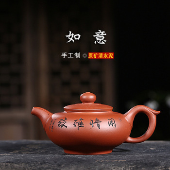 Yixing purple sand teapot tea authentic famous ore qing cement best recommended technicians with photos