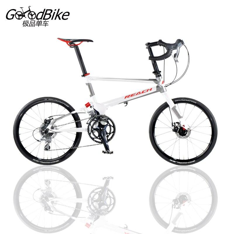 Asombroso Marco De Bicicleta De Carretera 20 Pulgadas Galería ...