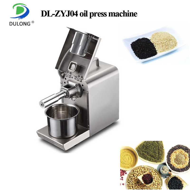 Small good automatic home oil press machine various plant oil processing machine sesame making machine high oil extraction rate zyj 02 new oil press machine hot and clod pressing for peanut soybean sesame oil making machine high oil extraction rate