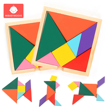 купить Wooden Tangram Jigsaw Board Colorful Square Kids Educational Toys DIY Puzzle Creative Interactive Learning Toys Jigsaw Puzzle дешево