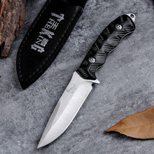 New Design Outdoor Utility Camping Knife Cold Steel Survival Tactical Knife Cs Go Hunting Combat Knives Navajas Facas Taticas