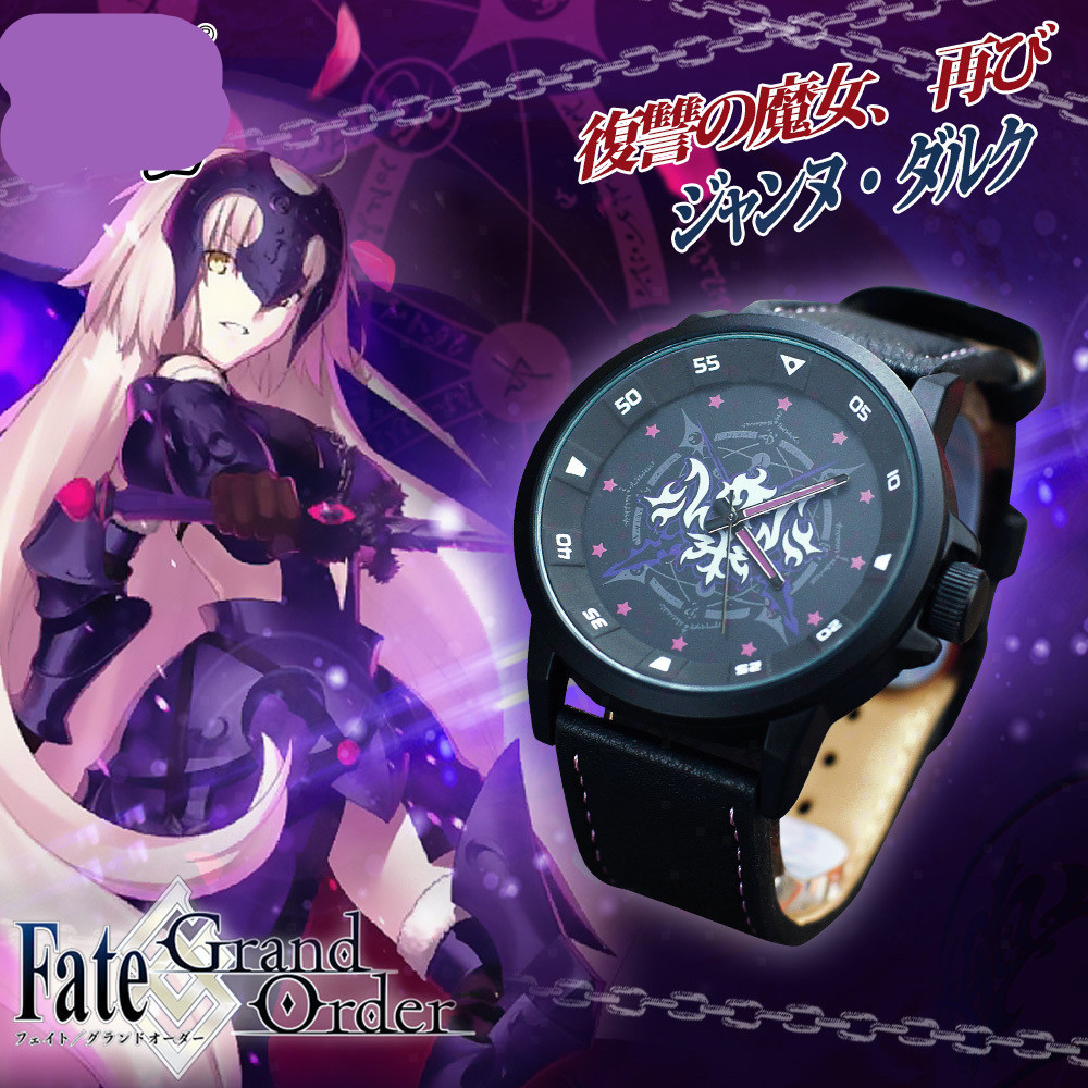 Fate grand order Joan of Arc Watch wristwatch Anime Game digital watch cosplay 2