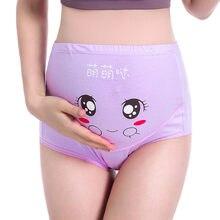 34215d4b0 Las mujeres de cintura alta bragas de dibujos animados sonrisa sin suave  cuidado Abdomen ropa interior