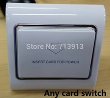 Free Shipping 4pcs/lot  Hotel Room Card Switch All Key Cards for Power Hotel Switch