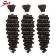 Гладкий предварительно цветной бразильский глубокая волна 3 шт. человеческие волосы плетение оптом без уток 10 до 30 дюймов Remy объемные человеческие волосы