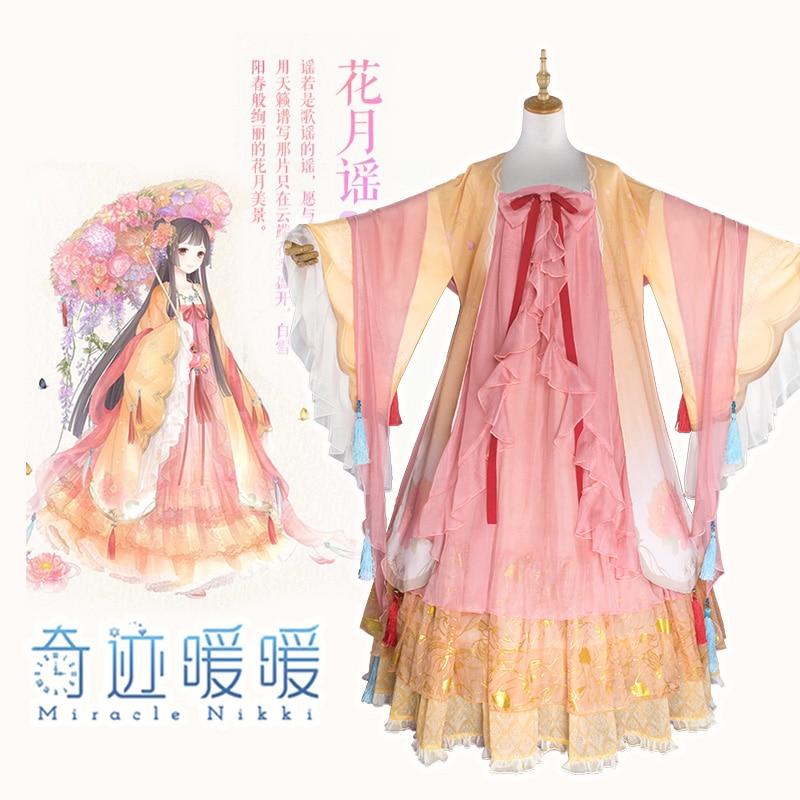 Miracle Nikki Lolita uniformes de Style chinois Costume de Cosplay livraison gratuite