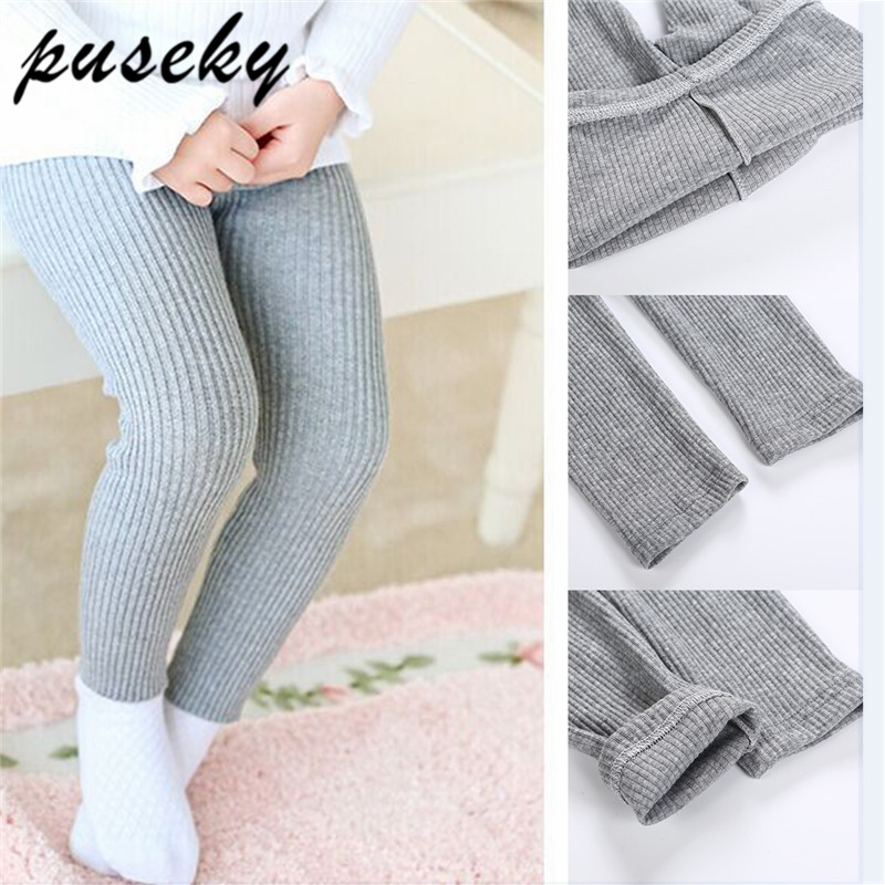 Kids Leggings Soft Cotton Full Length Plain Knitted Trousers Thin Winter Casual