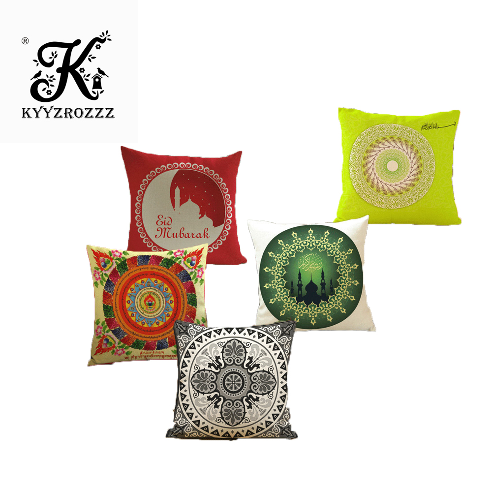 KYYZROZZZ High Quality Pillow Case, Islam Muslim Religion Datura Flower Cotton Linen Throw Pillow Cushion Cover Pillow Cover