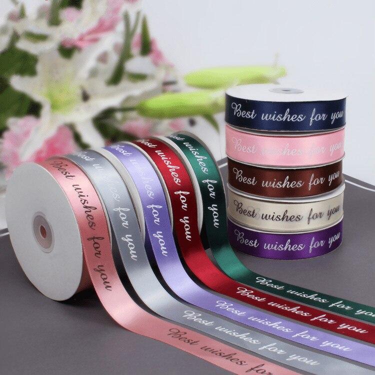 25mm Gift Silk Ribbon Printed