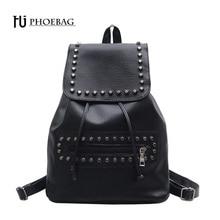 Hjphoebag модные заклепки женщины рюкзак новый модный дизайн для девочек рюкзаки высокое качество Искусственная кожа женские школьная сумка Z-474