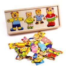 72 шт. детские деревянные Носки с рисунком медведя из мультфильма и Банни одевания головоломки Обучающие игрушки Монтессори для детей подарок