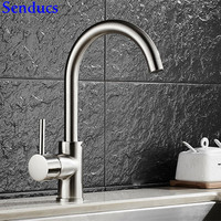 Senducs Newly Brushed Kitchen Faucet Quality Brass Kitchen Sink Faucet Single Lever Hot Cold Brushed Kitchen Mixer Tap