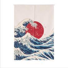 XIAOKENAI Japanischen stil Vorhang Partition Vorhang Und Wind Stoff Feng Shui Halb Vorhang Veranda Küche Studie Schlafzimmer Vorhang