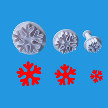 3pcs/set Chocolate Cookie Candy Plunger Mold Snowflake Snow Shape Cake Fondant Pastry Cutter Decorating Tools