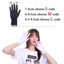 50pcs/lot Corona Disposable Latex Gloves Universal Cleaning Gloves Multifunctional Home Food Medical Cosmetic Disposable Gloves